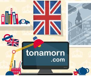 LearnEnglishOnlineFreeAjarnTonAmorn
